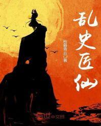 好看的爆笑言情小说_2017年好看的仙侠修真小说_武林小说网(50ks.cc)